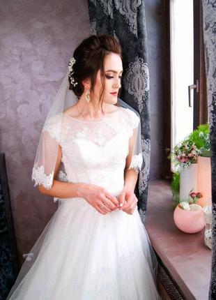 Весілне плаття