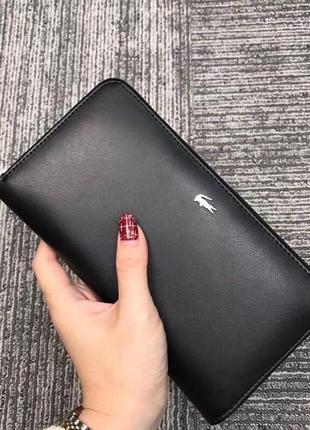 Мужской кожаный клатч lacoste портмоне чёрный на подарок аксессуары мужские