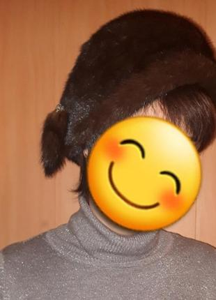 Шапка -берет женская норковая новая 57 размера