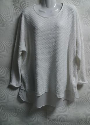 Шикарный свитшот /блузка внизу с шифоном