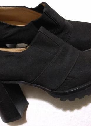 #розвантажуюсь туфельки супер удобные