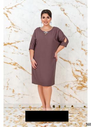 Платье женское нарядное и офисное размеры:46-60