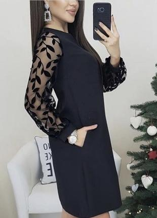 Потрясающее чёрное платье!