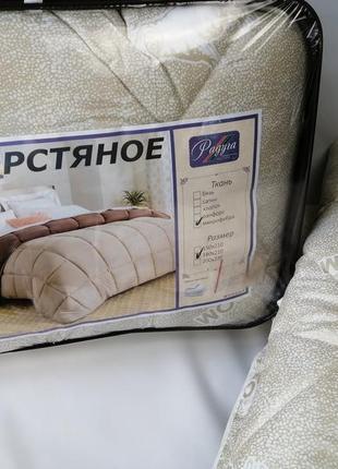 Зимнее шерстяное одеяло люкс класса