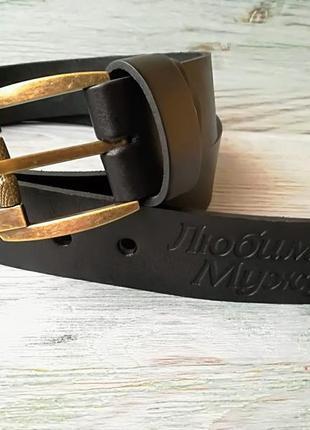 Мужской кожаный ремень любимому мужу 38 мм ( пряжка на выбор)