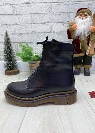 Ботинки на шнурках черные деми / зима натуральная кожа