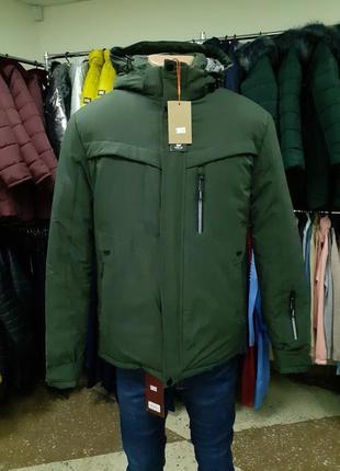 Куртка. акція. кінцева ціна