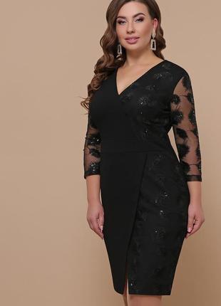 Платье женское нарядное размеры:l,xl,2xl,3xl