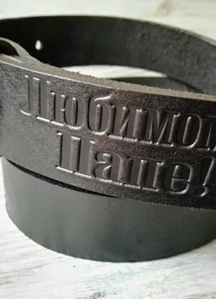 Кожаный ремень любимому папе 38 мм