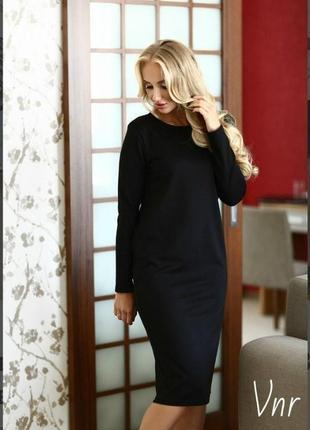 Свободное платье миди,в наличии есть разные размера!