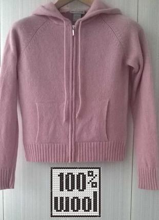 Шикарная кофта / худи – пудра – 100% шерсть