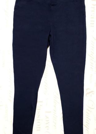 Джеггинсы джинсы эсмара