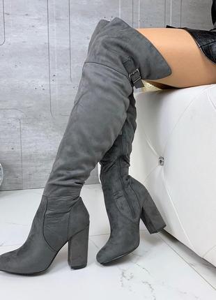 Замшевые  сапоги ботфорты на каблуке,высокие сапоги ботфорты серого цвета.