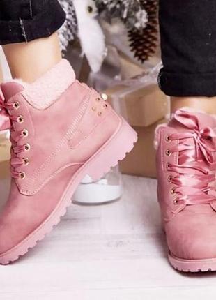 Зимние розовые боты (ботинки) из нубука