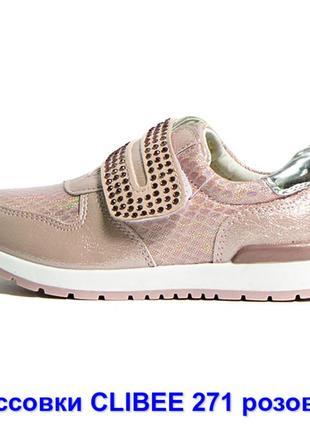 Кроссовки, спортивная, демисезонная, девочке, весенняя, осенняя,clibee 271 розовые