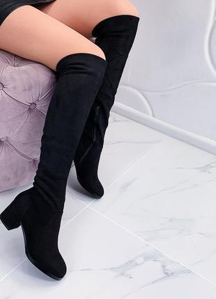 Замшевые сапоги ботфорты, чёрные высокие сапоги ботфорты.
