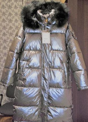 Пуховик одеяло зимнее пальто био пух качество супер люкс