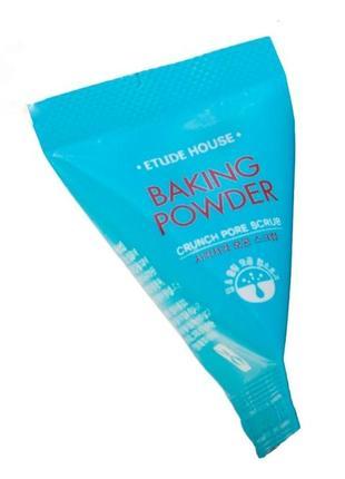Скраб для лица baking powder crunch pore scrub