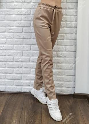 ❗скидка брюки экокожа, штаны из экокожи, кожаные брюки