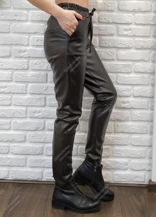 Брюки экокожа, штаны из экокожи, кожаные брюки