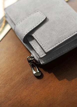 Новый супер классный серый вместительный мужской короткий кошелек бумажник