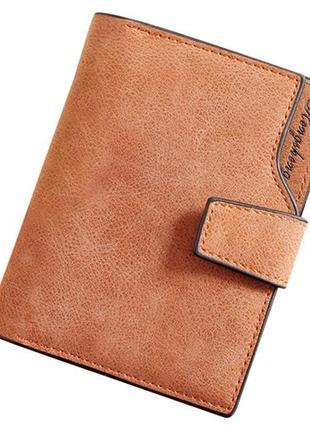 Новый классный коричневый вместительный короткий мужской кошелек бумажник