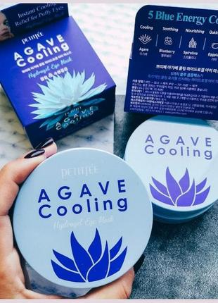 Патчи agave cooling petitfee