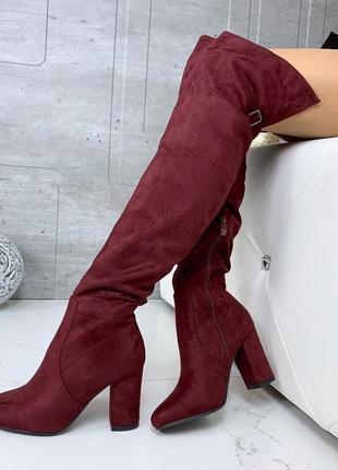 Замшевые бордовые  сапоги ботфорты,высокие сапоги ботфорты бордового цвета