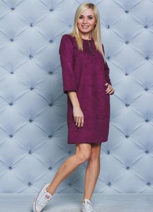 Платье женское замшевое фиолет 42-58размер