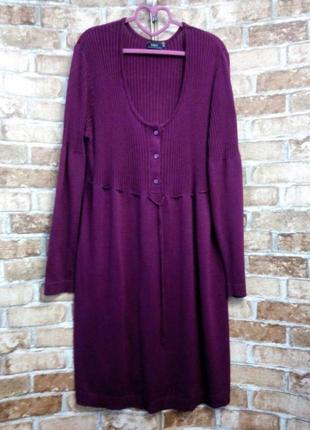 Платье из вязаного трикотажа цвета марсала