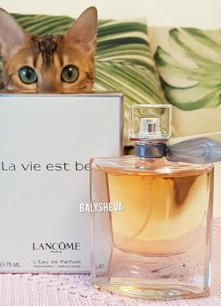 🍁sale🍁lancome la vie est belle парфюмированная вода 75мл