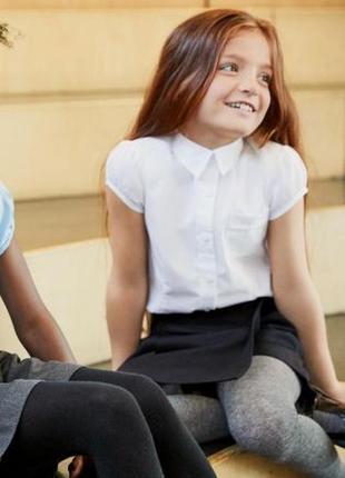 Школьная блузка рубашка next, рост 146-152 см