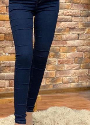 Ультра модные джинсы полубатал