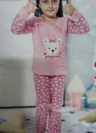 Пижама детская теплая флисовая