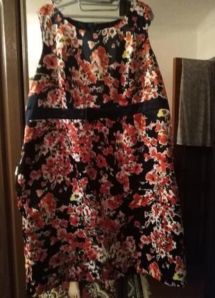 Гарне атласне плаття з болеро