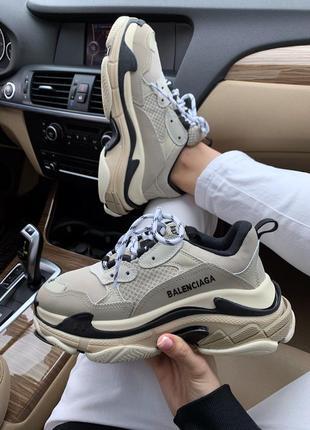 Balenciaga triple s beige шикарные женские кроссовки бежевые