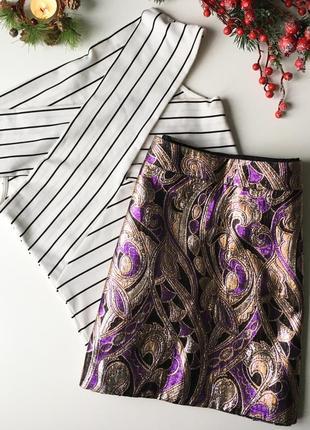 Нарядная юбка с люрексом
