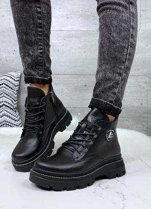 Стильные ботинки деми из натуральной кожи
