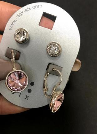 Серьги набор камни стразы кристаллы сережки бижутерия украшение
