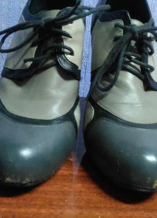 Ботиночки кожа2