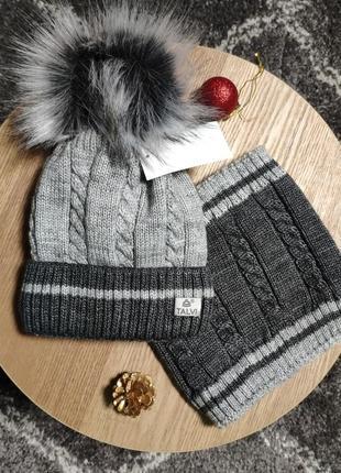 Шапка с помпоном и хомут зимний комплект