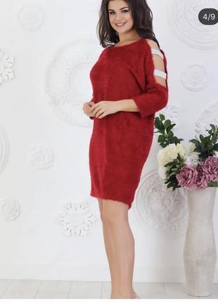 Платье,сукня,красивое платье,нарядное платье , пушистое платье, зима, осень, тёплое платье