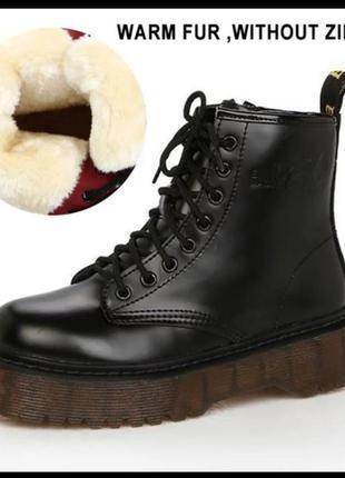 Ботинки на грубой подошве,  ботинки зимние