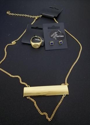 Комплект: колье, сережки, кольцо. можно вместе и по отдельности.
