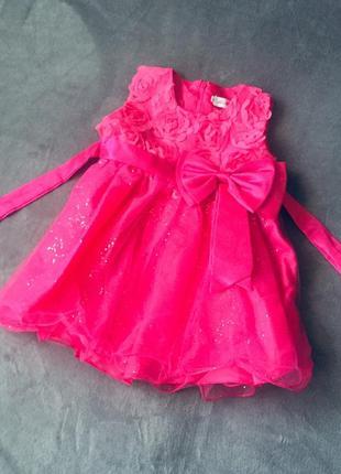 Святкове платтячко на 1-2 роки до 90 см