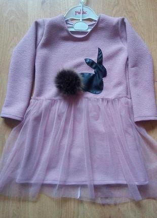 Красивое платье для девочки! горячая цена!