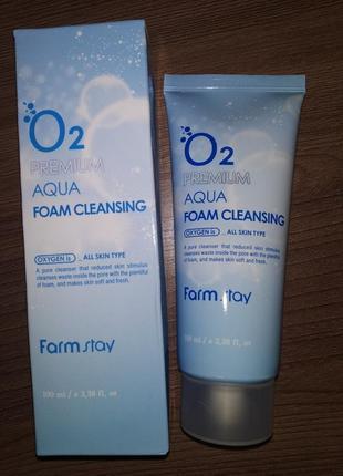 Кислородная пенка для умывания farm stay o2 premium aqua foam cleansing