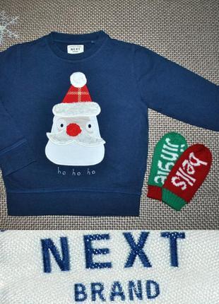 Новогодний свитшот с сантой дедом морозом на 3-4года