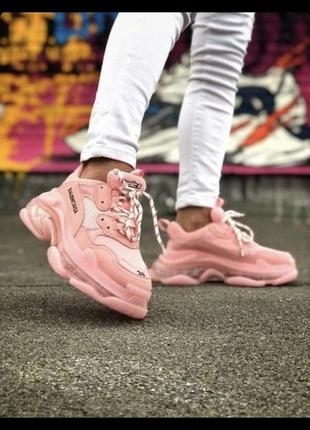 Кроссовки баленсиага розовые