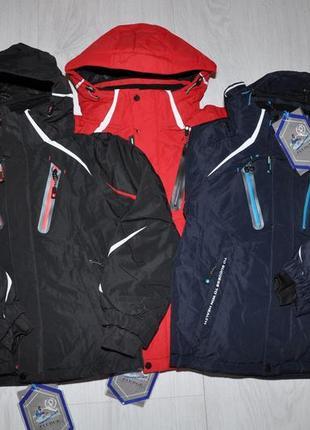 Лыжные темо куртки pledge